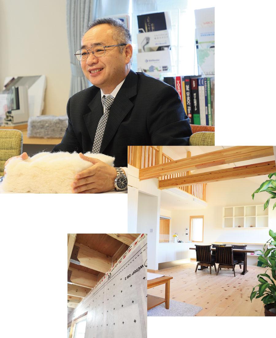 株式会社ToCasa代表取締役 河野和宏