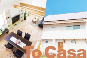 To Casa 絶景に建つ宿泊体験の展示場 バナー